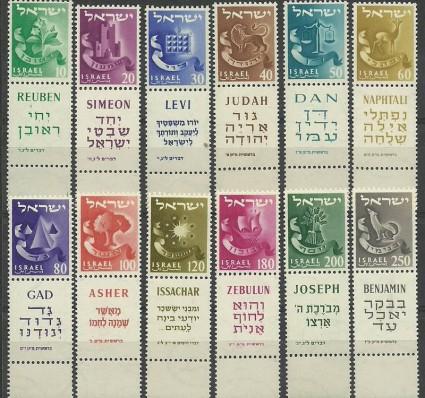 Znaczek Izrael 1955 Mi 119-130 Czyste **