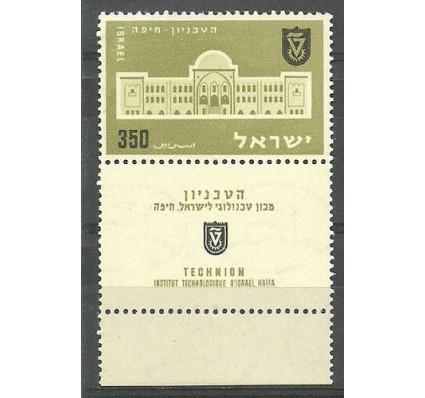 Znaczek Izrael 1956 Mi 131 Czyste **