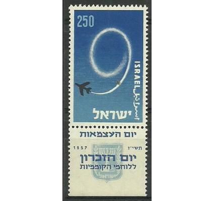 Znaczek Izrael 1957 Mi 143 Czyste **