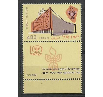 Znaczek Izrael 1958 Mi 165 Czyste **