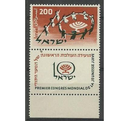 Znaczek Izrael 1958 Mi 166 Czyste **