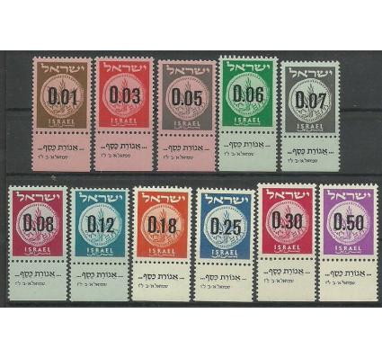 Znaczek Izrael 1960 Mi 191-201 Czyste **