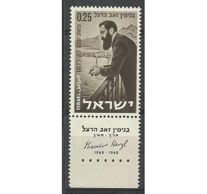Znaczek Izrael 1960 Mi 220 Czyste **