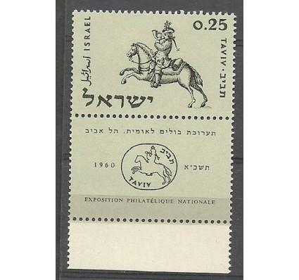 Znaczek Izrael 1960 Mi 221 Czyste **
