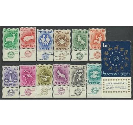 Znaczek Izrael 1961 Mi 224-236 Czyste **