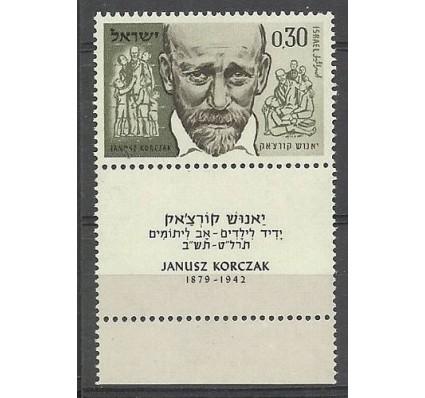 Znaczek Izrael 1962 Mi 264 Czyste **