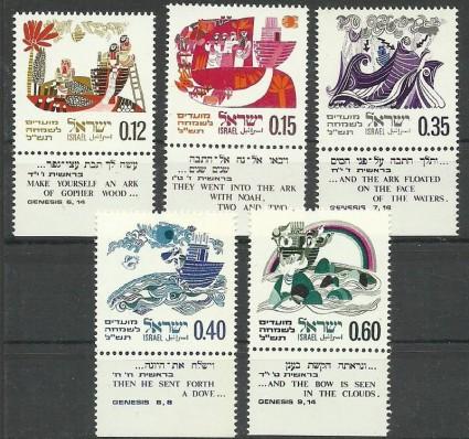Znaczek Izrael 1969 Mi 449-453 Czyste **