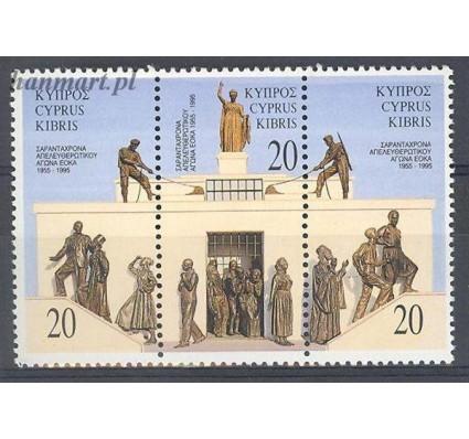 Znaczek Cypr  1995 Mi 851-853 Czyste **