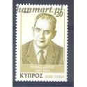 Cypr  2001 Mi 985 Czyste **