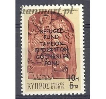 Znaczek Cypr  1974 Mi zwa 1 Czyste **