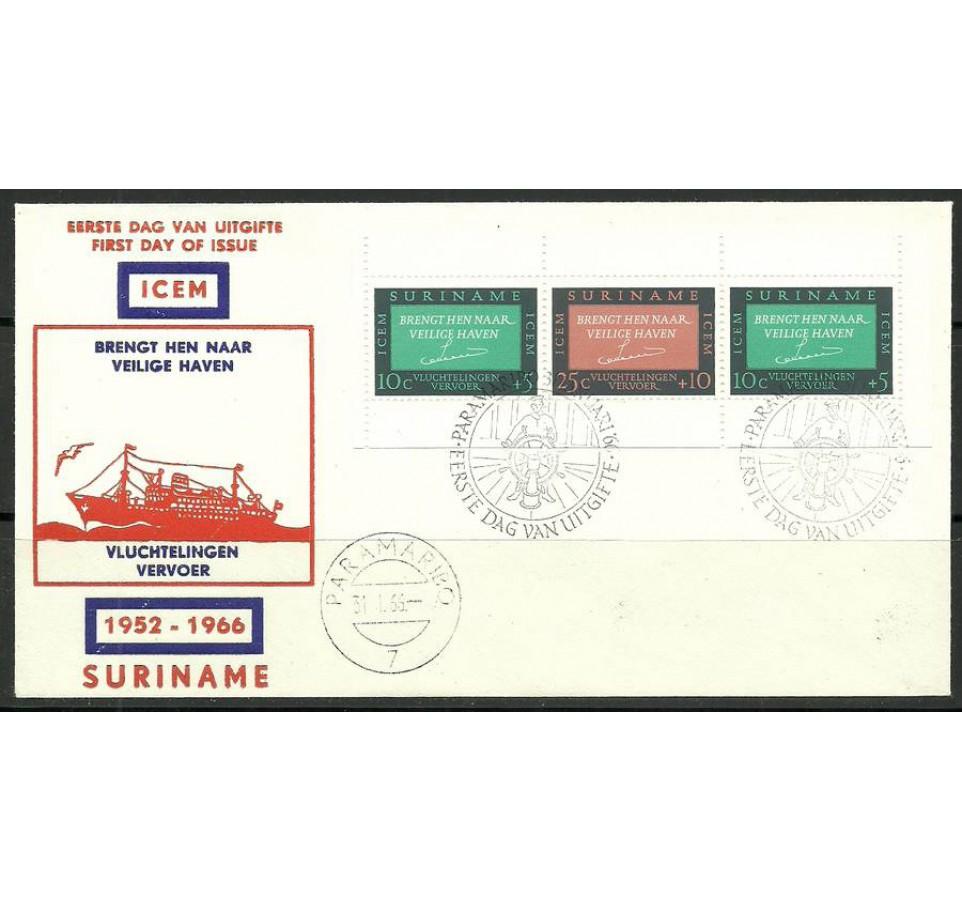 Surinam 1966 Mi bl 5 FDC