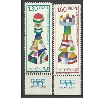 Znaczek Izrael 1976 Mi 685-686 Czyste **