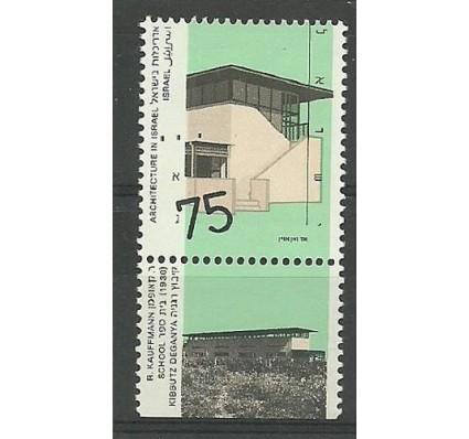 Izrael 1990 Mi 1156x Czyste **