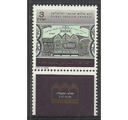 Izrael 1992 Mi 1231 Czyste **