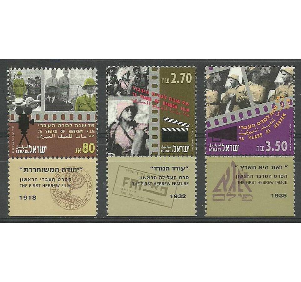Izrael 1992 Mi 1244-1246 Czyste **