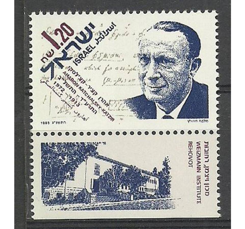 Izrael 1993 Mi 1272 Czyste **