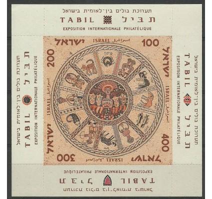 Znaczek Izrael 1957 Mi bl 2 Czyste **