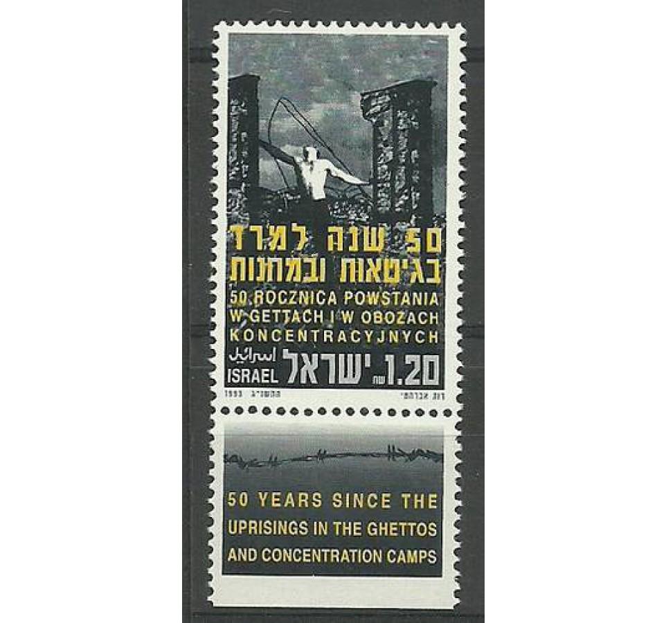 Izrael 1993 Mi 1259 Czyste **