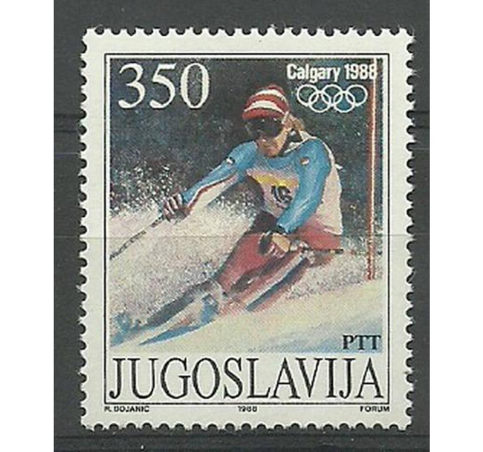 Jugosławia 1988 Mi 2264 Czyste **
