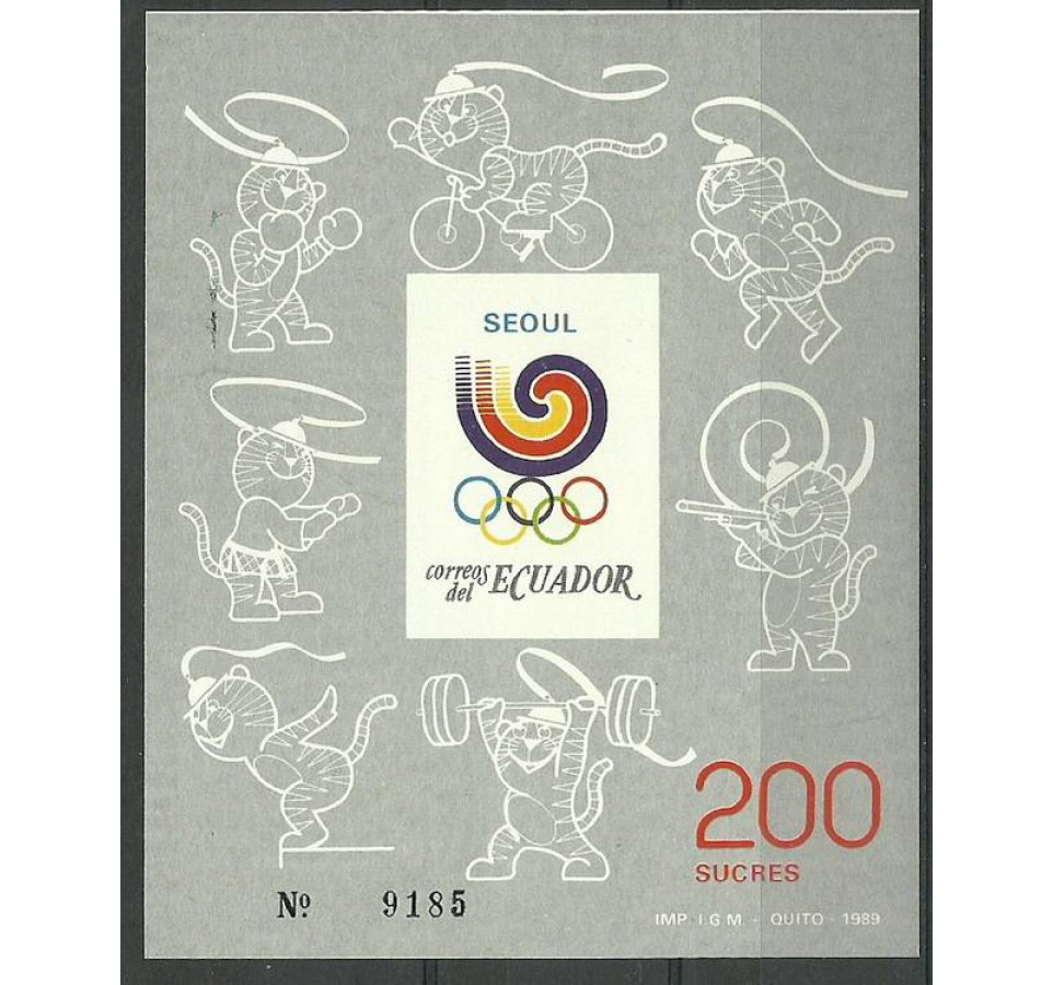 Ekwador 1989 Mi bl 133 Czyste **