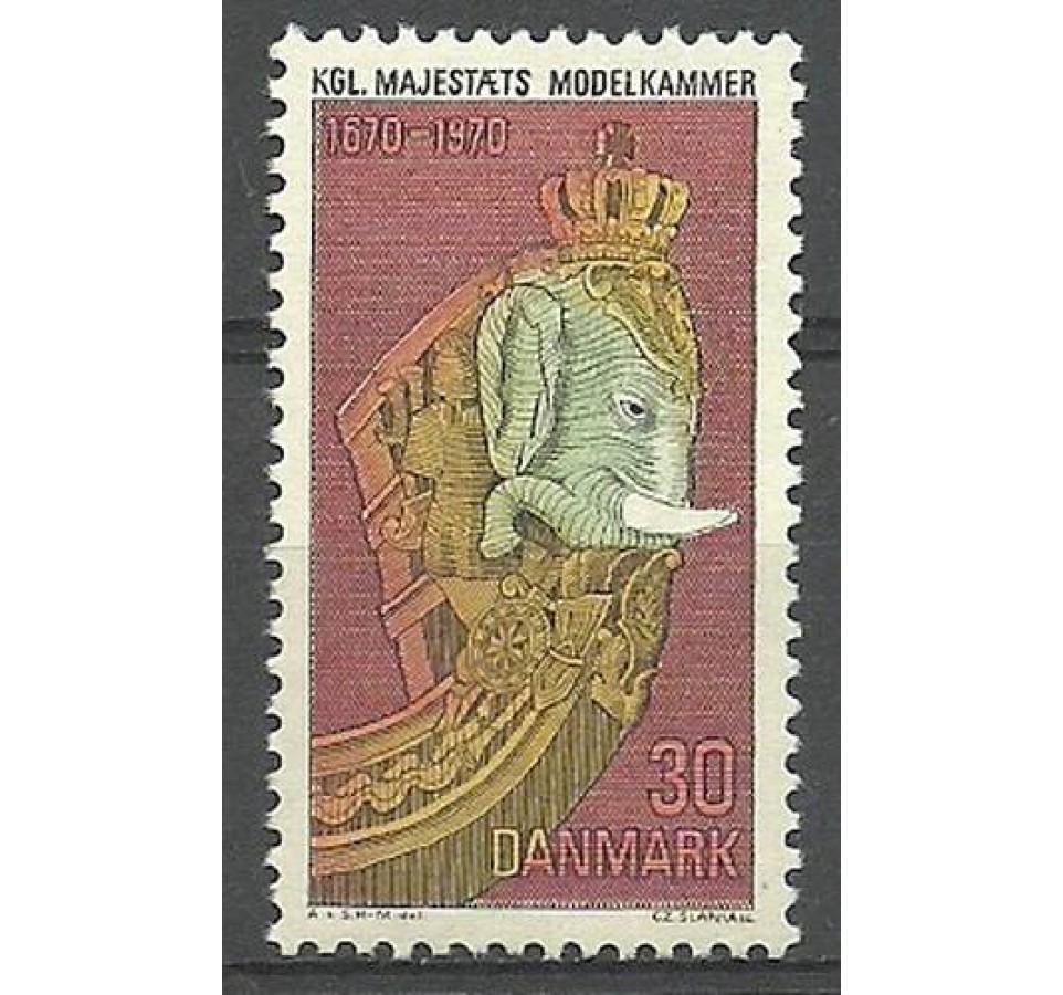 Dania 1970 Mi 496 Czyste **