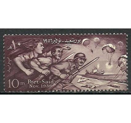 Znaczek Egipt 1956 Mi 497 Czyste **