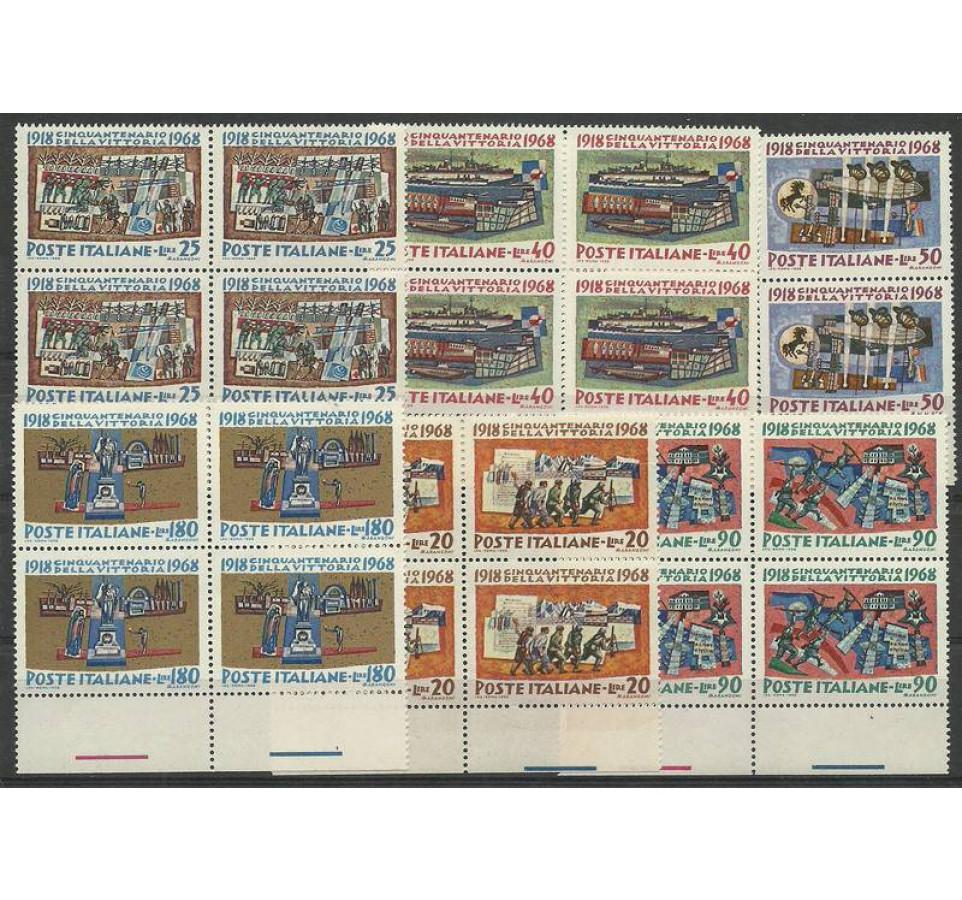 Włochy 1968 Mi 1283-1288 Czyste **