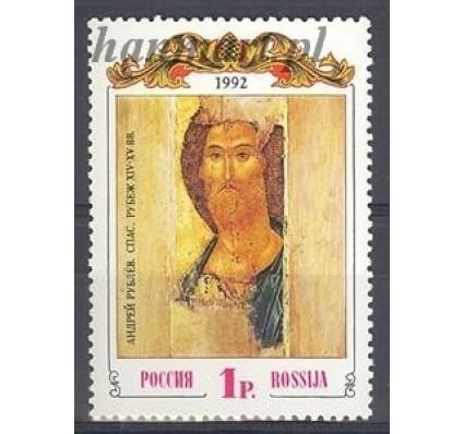 Znaczek Rosja 1992 Mi 257 Czyste **