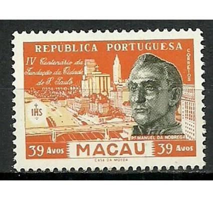 Znaczek Makau 1954 Mi 405 Czyste **