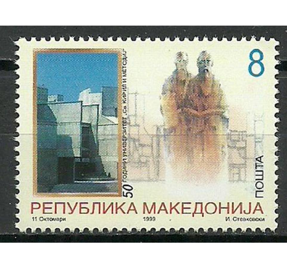 Macedonia Północna 1999 Mi 160 Czyste **