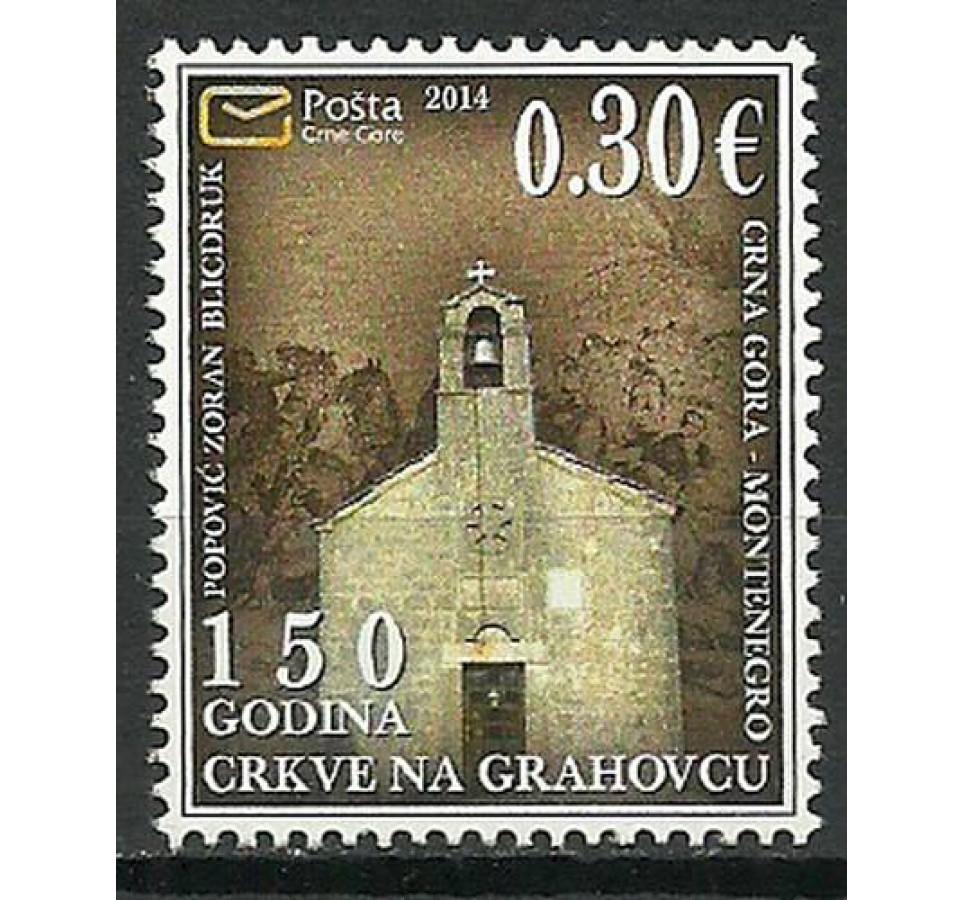 Czarnogóra 2014 Mi 350 Czyste **