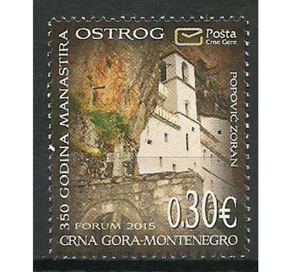 Czarnogóra 2015 Mi 368 Czyste **