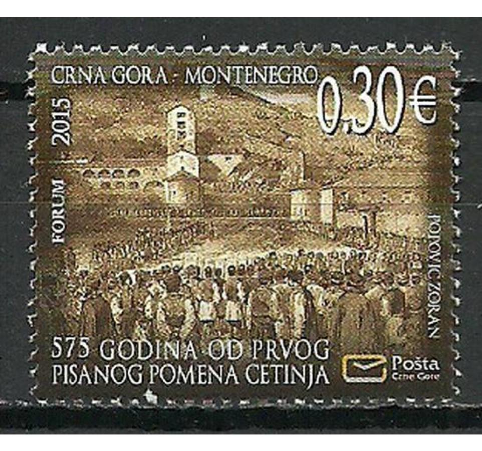 Czarnogóra 2015 Mi 371 Czyste **