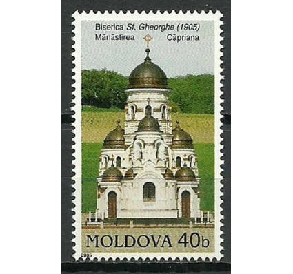Znaczek Mołdawia 2005 Mi 509 Czyste **