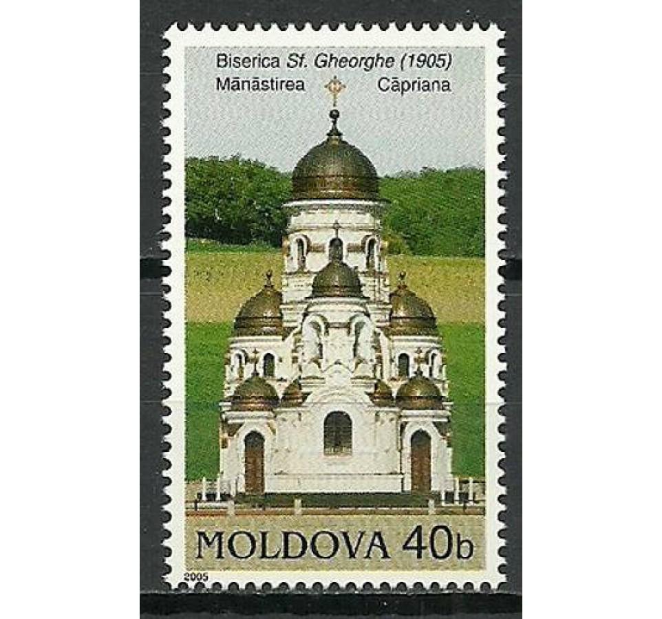 Mołdawia 2005 Mi 509 Czyste **