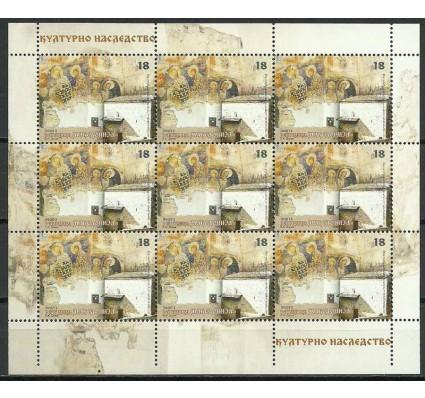 Znaczek Macedonia Północna 2010 Mi ark 539 Czyste **