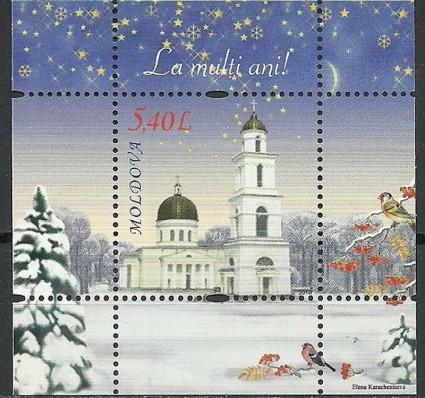 Mołdawia 2010 Mi bl 52 Czyste **