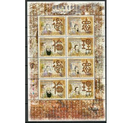 Znaczek Makau 2007 Mi ark 1547-1550 Czyste **