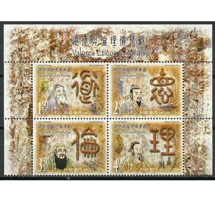 Znaczek Makau 2007 Mi 1547-1550 Czyste **