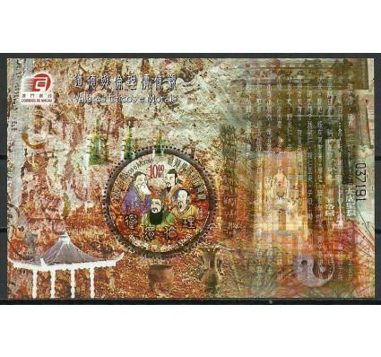 Znaczek Makau 2007 Mi bl 159 Czyste **
