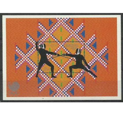 Znaczek Bhutan 1988 Mi bl 163 Czyste **