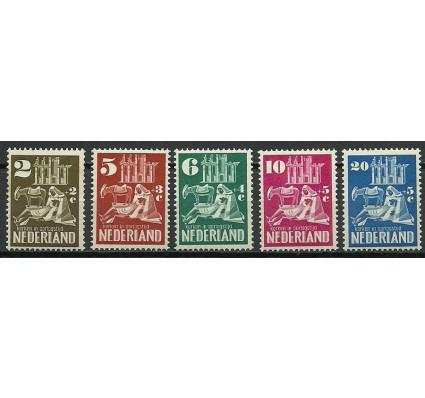 Znaczek Holandia 1950 Mi 558-562 Z podlepką *