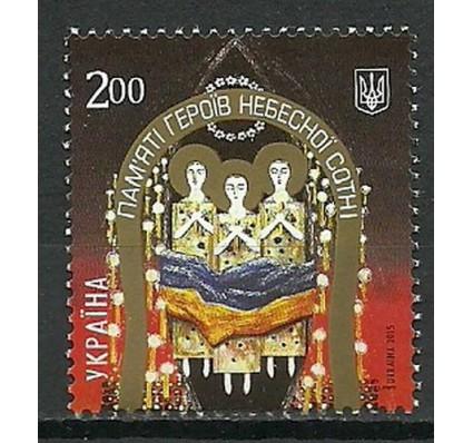 Znaczek Ukraina 2015 Mi 1467 Czyste **