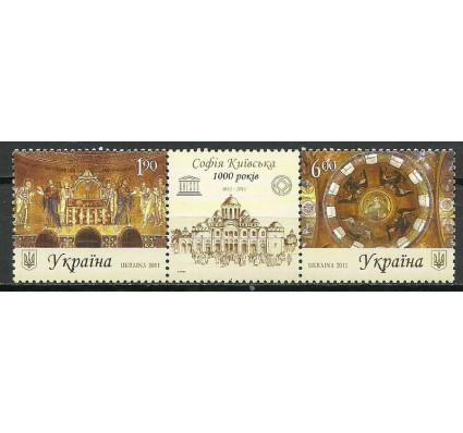 Znaczek Ukraina 2011 Mi 1180-1181 Czyste **