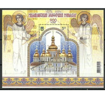 Ukraina 2008 Mi bl 71 Czyste **