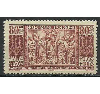 Znaczek Polska 1933 Mi 282 Fi 261 Z podlepką *