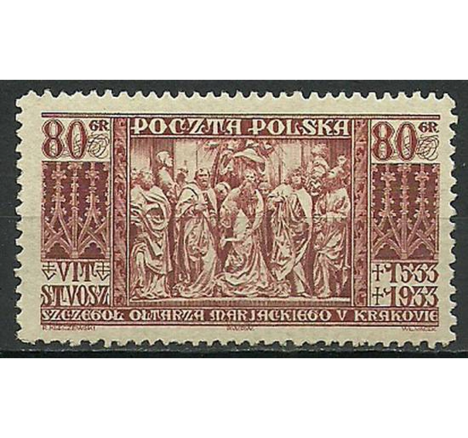 Polska 1933 Mi 282 Fi 261 Z podlepką *