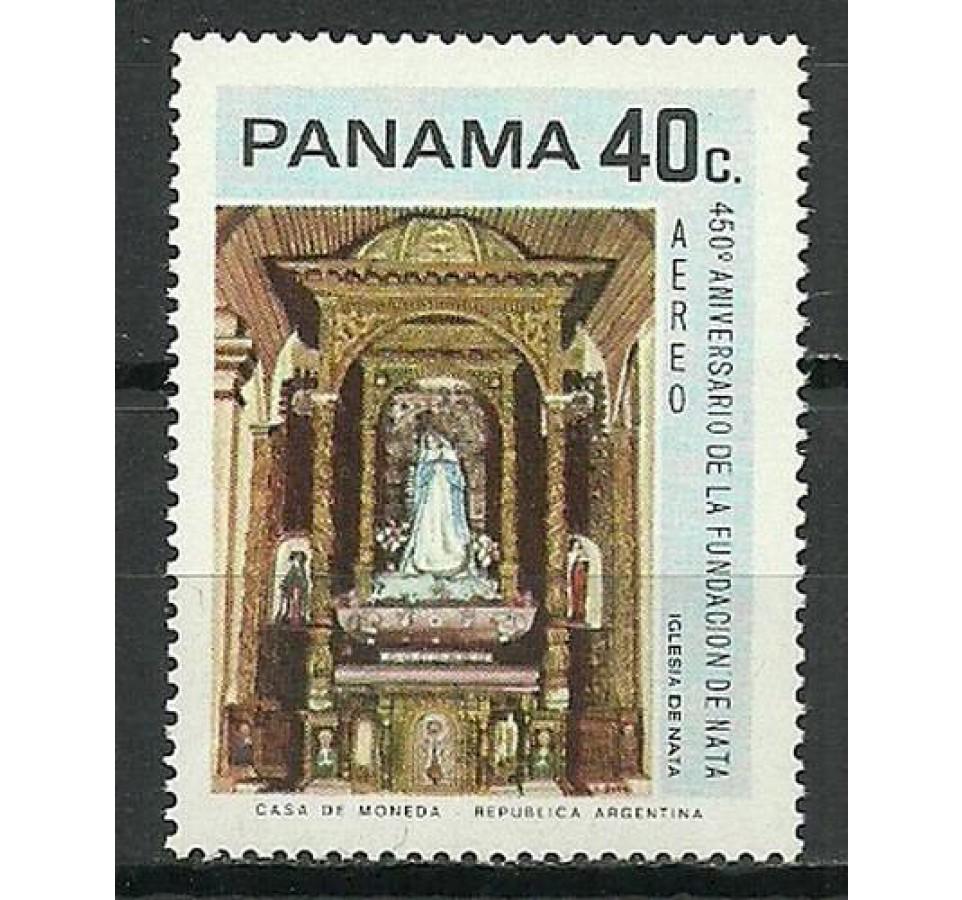 Panama 1972 Mi 1213 Czyste **