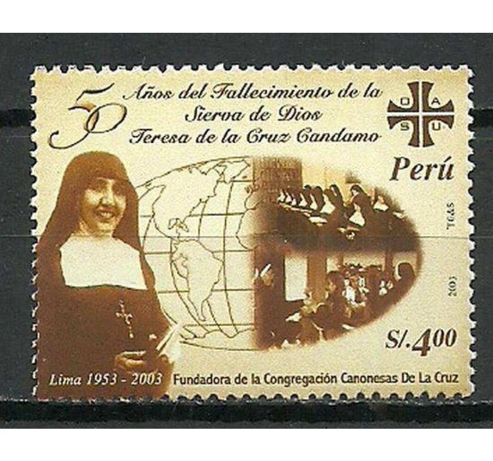 Peru 2003 Mi 1850 Czyste **