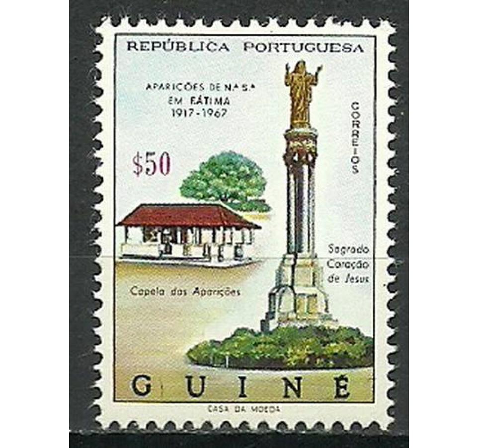 Gwinea Portugalska 1967 Mi 332 Czyste **